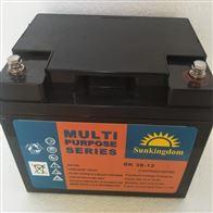 SK38-12阳光金顿蓄电池SK38-12 12V38AH优惠价格