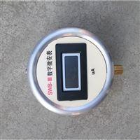 SWB-Ⅲ直流高压微安表