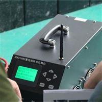 HDGC3961直流纹波系数测试仪