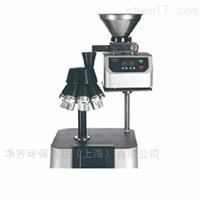 RSD200分样仪(辅助筛分设备)