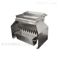 槽式分样仪(辅助筛分设备)