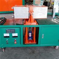 HCRB-800矿用电缆热补机