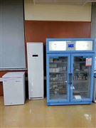 实验室存储药品的冰箱