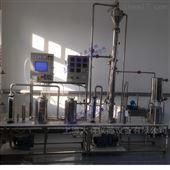 给排水 数据采集活性炭移动床吸附实验装置