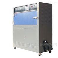 立體式多功能紫外線老化試驗箱