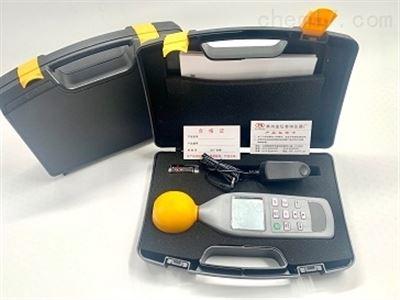 ML-91B高频微波电磁辐射检测仪
