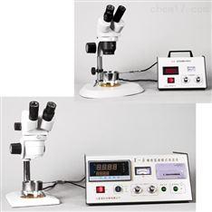X6 显微熔点测定仪