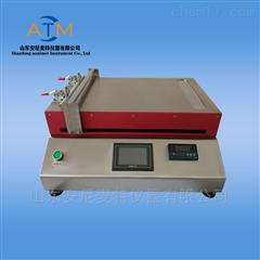 AT-TB-2101水凝胶无纺布涂布机