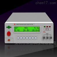 CS9901DX长盛 CS9901DX 程控电容器绝缘电阻测试仪