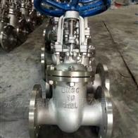 Z41W不锈钢闸阀