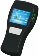 ATP便携式微生物检测仪