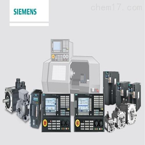 CPU西门子S7-288模块6ES72883AQ020AA0