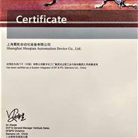 6FC5357-0BB15-0AA0西门子CNC硬件NCU57156FC5357-0BB15-0AA0
