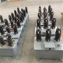 JLSZV-10W高压计量箱