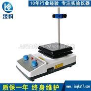调温磁力(加热板)搅拌器