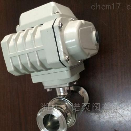 Q981X防爆电动快装球阀