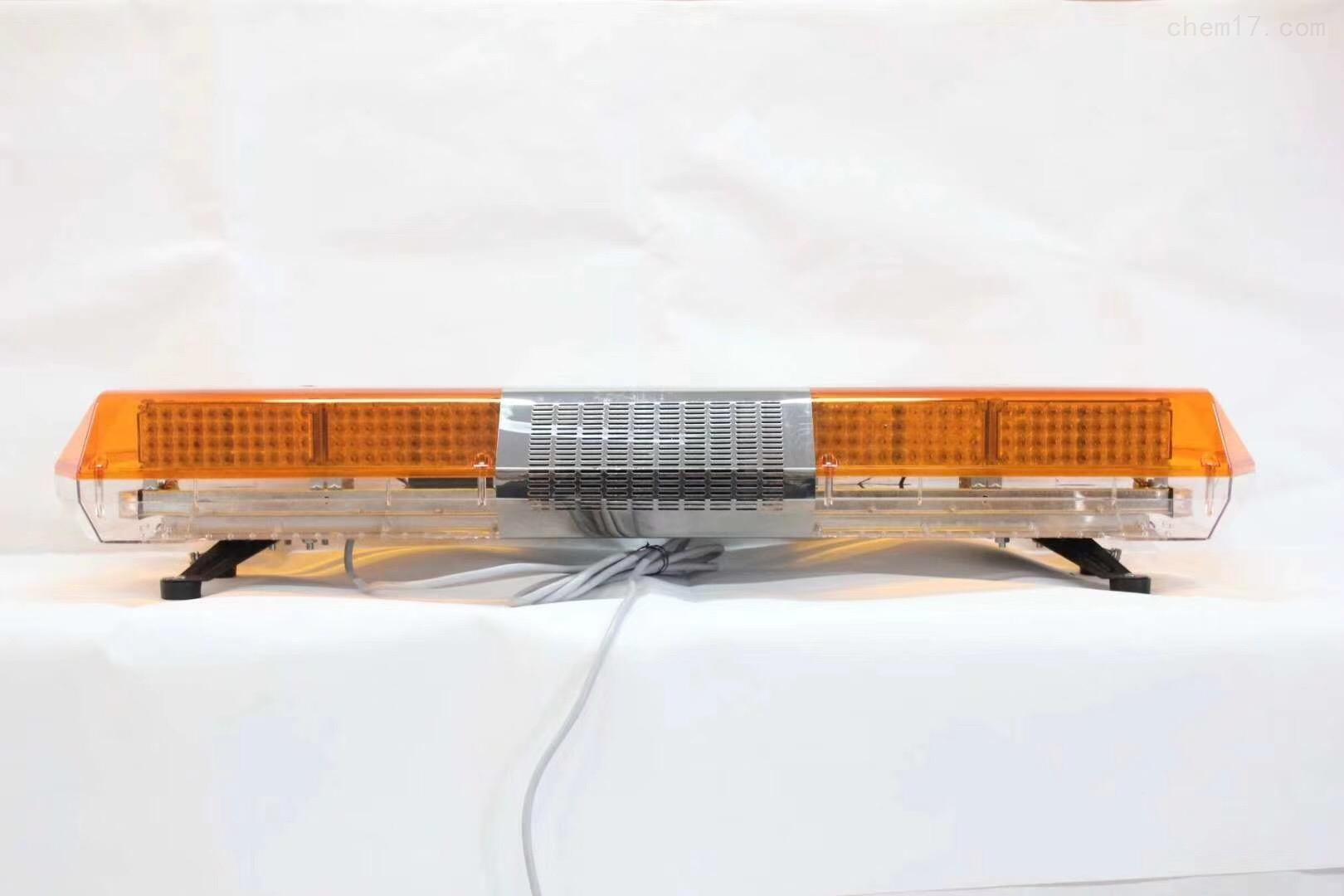 黄色园林车顶警灯
