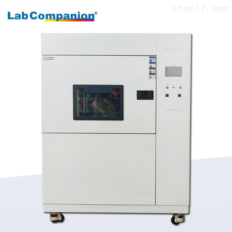 宏展LabCompanion低温测试箱