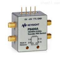 是德P9400A固态PIN二极管转换开关