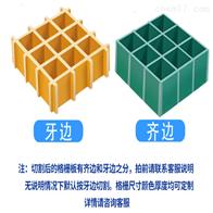 25 30 38 50 型38*38*25玻璃钢防腐拉挤格栅走道生产厂家