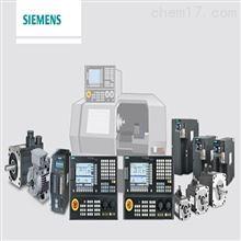 6ES7338-4BC01-0AB0西门子PLC代理商