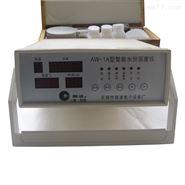 无锡碧波水分活度仪AW-2水份活度测试仪