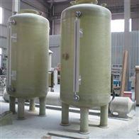 30 50 70 100 150 200立方优质玻璃钢储罐供应商