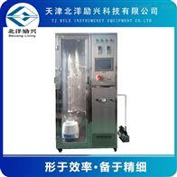 玻璃精馏塔装置