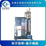 by-5实验室玻璃精馏塔仪器装置