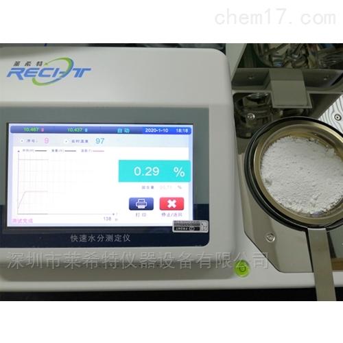 塑胶含水率检测仪