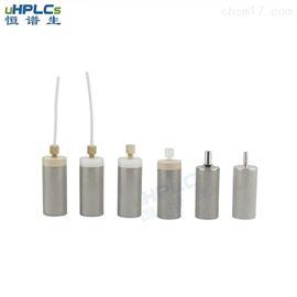 uHPLCs恒谱生液相色谱耗材高效溶剂吸滤头