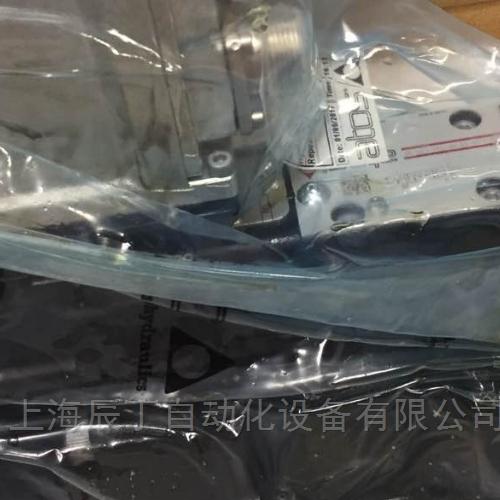 意大利ATOS伺服阀DLHZO系列上海总经销