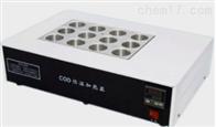 HT-7012COD恒温消解器