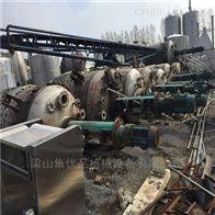 浙江3吨-二手搪瓷反应釜-2000L-5000L-6.3吨