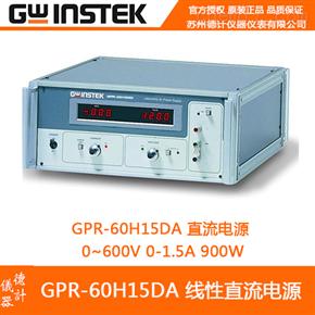 固纬GPR-60H15DA直流电源