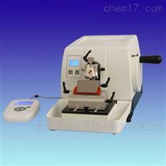 美康统一受理中心-Microm切片机售后维修