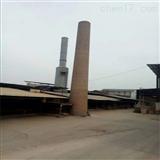 平顶山锅炉烟囱拆除公司工程承接