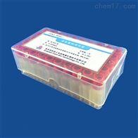 HBPT001-7液体菌种保存管(副溶)(不含瓷珠)