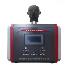 LB-KZL口罩呼吸阻力检测仪