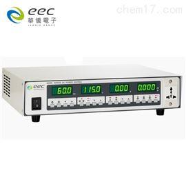 台湾华仪6900S系列交流电源-低功率