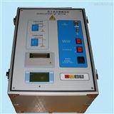 抗干扰异频介损测试仪 HZGS-206