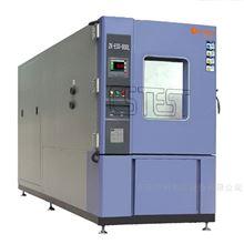ZK-ESS-800L高低温快速温变试验箱