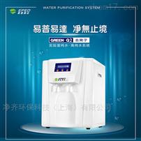 纯水机(纯水设备)