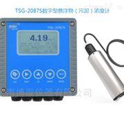 TSG-2087S污泥计污泥浓度计 博取厂家