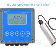 (博取)TBG-2088S?过程分析 浊度测定仪