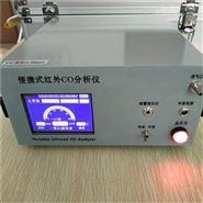 非分散红外线LB-3015红外一氧化碳分析仪