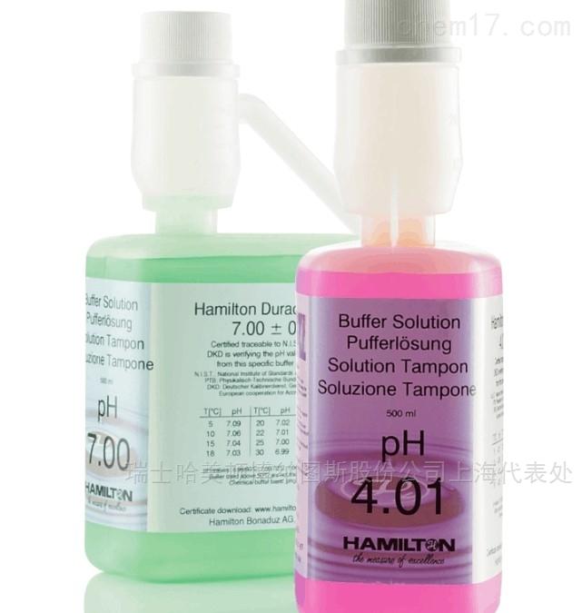hamilton缓冲溶液