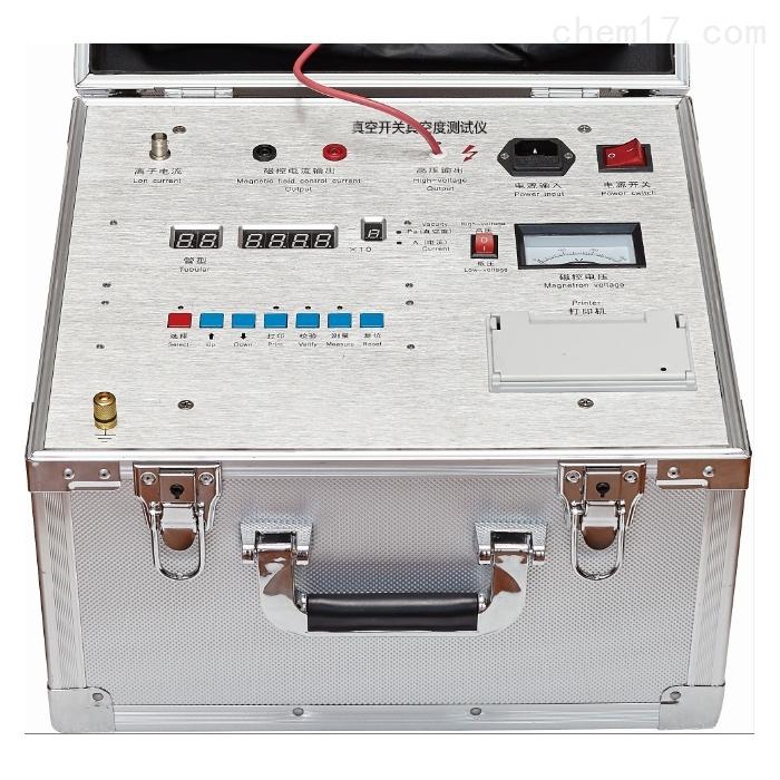 JVC-D真空度测试仪