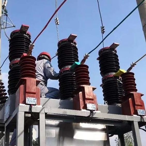 常用型ZW32-35kv智能电动操作高压断路器