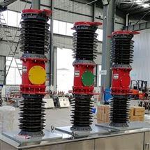 郑州市中置式35kv交流高压断路器
